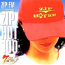 Red Hto Zip Zip-Fm 7th Anniversary