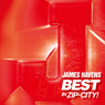 James Havens Best In Zip-City!